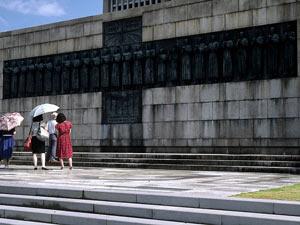 Historical sites of Nagasaki