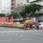 The Naha Matsuri Festival