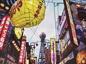 Okinawa Festivals