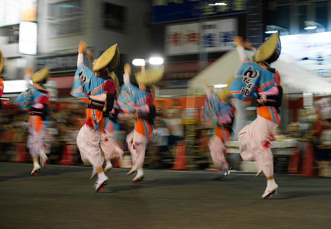 Dancers during the Koenji Awa Odori Festival.