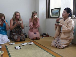 Kyoto tea ceremonies