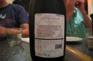 Does sake go bad?