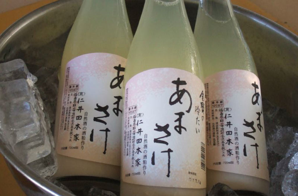 How is sake made?