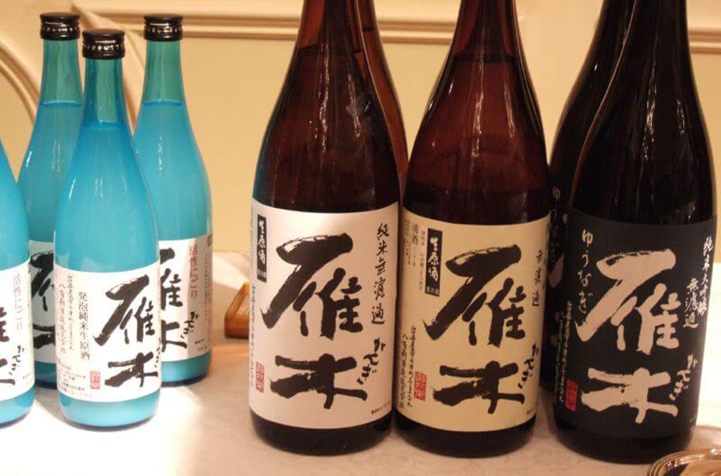 How to store sake