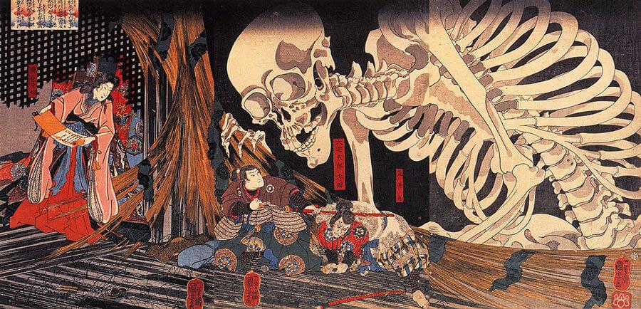 Famous Japanese Woodblock Prints: Takiyasha the Witch and the Skeleton Spectre (1797-1861) by Utagawa Kuniyoshi.