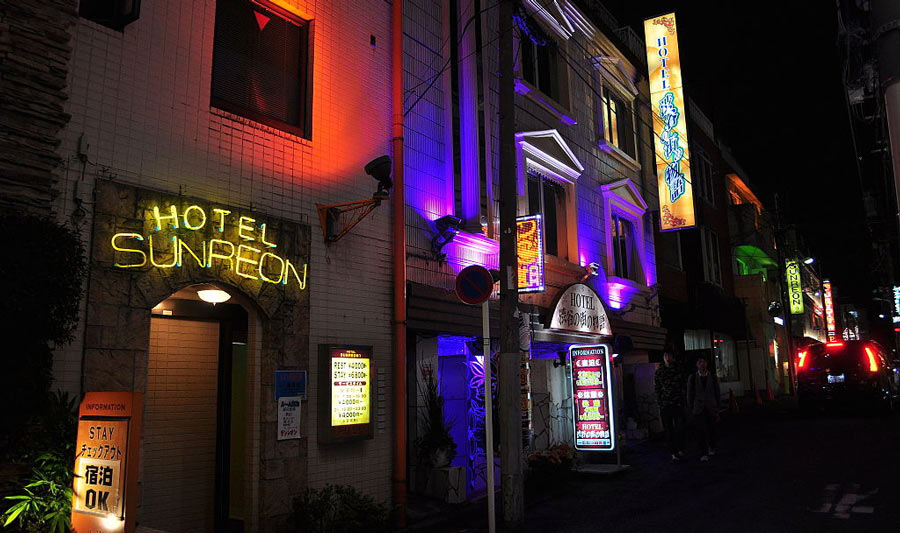 A love hotel in the Shibuya District of Tokyo City.