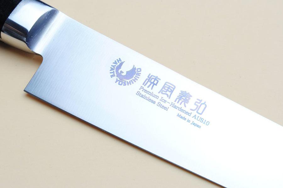 Yoshihiro INOX AUS-10 stainless steel sushi knife.