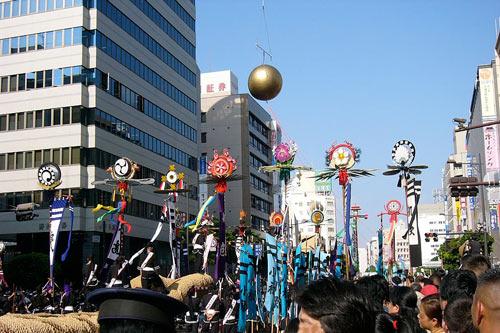 Naha Matsuri Festival