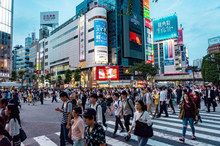 Tokyo Travel Guide