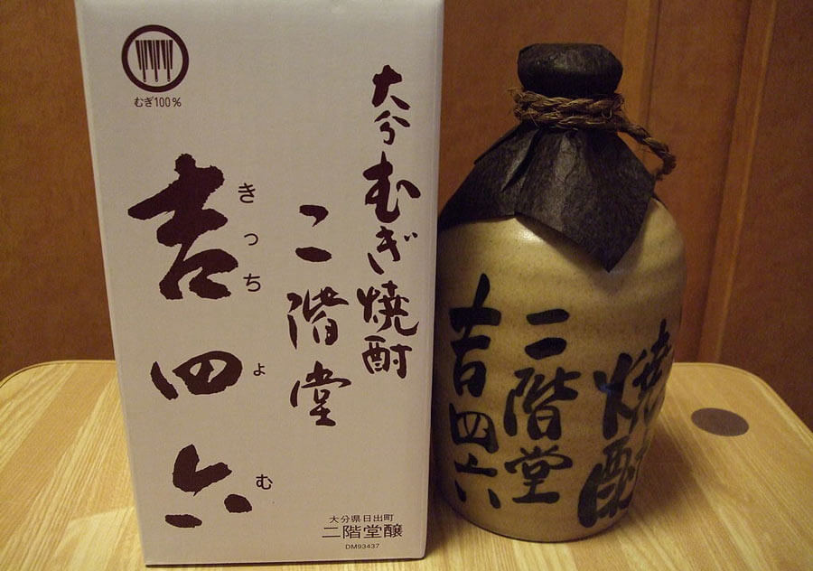 what is shochu made from