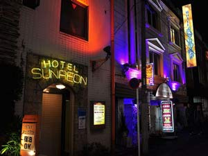 Kyoto love hotels