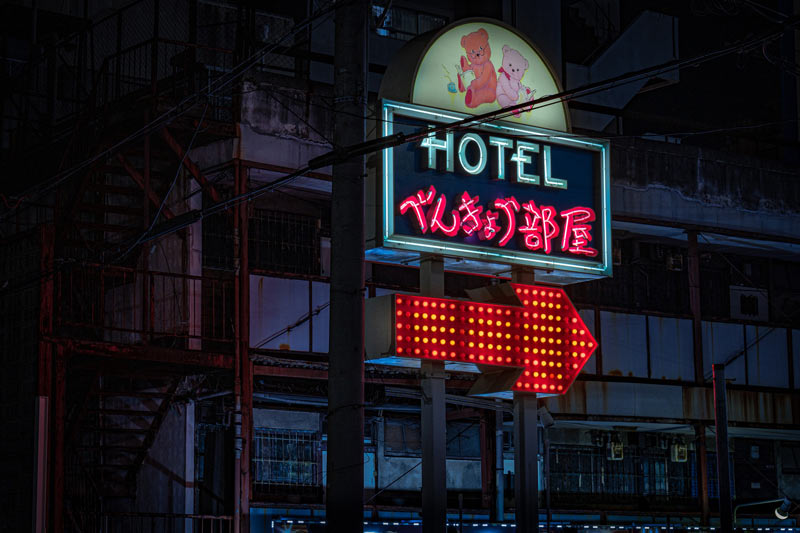 The outside of a love hotel.